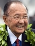 Sen. Daniel Inouye of Hawaii (AP Photo/Marco Garcia, File)